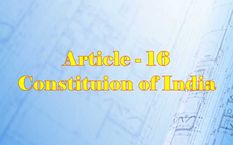 Article 16 of Indian Constitution in Hindi