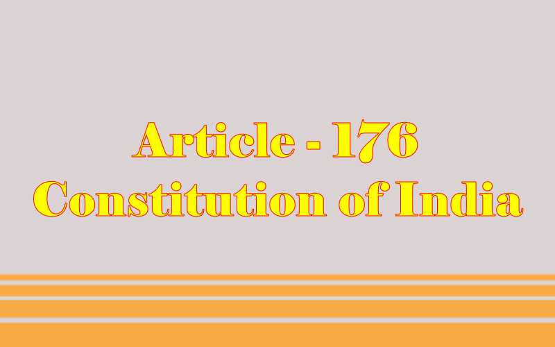 Article 176 of Indian Constitution in Hindi