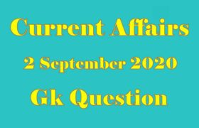 2 September 2020 Current affairs in Hindi