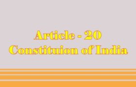 Article 20 of Indian Constitution in Hindi