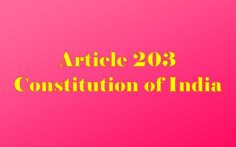 Article 203 of Indian Constitution in Hindi