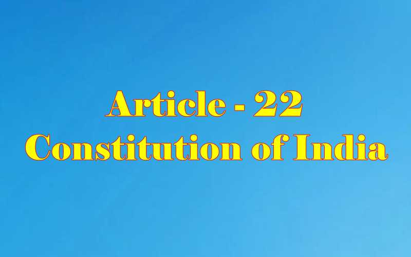 Article 22 of Indian Constitution in Hindi