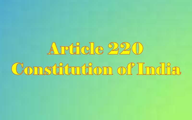 Article 220 of Indian Constitution in Hindi