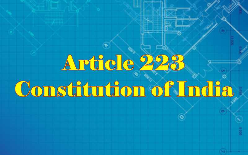 Article 223 of Indian Constitution in Hindi