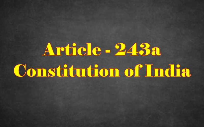 Article 243a of Indian Constitution in Hindi