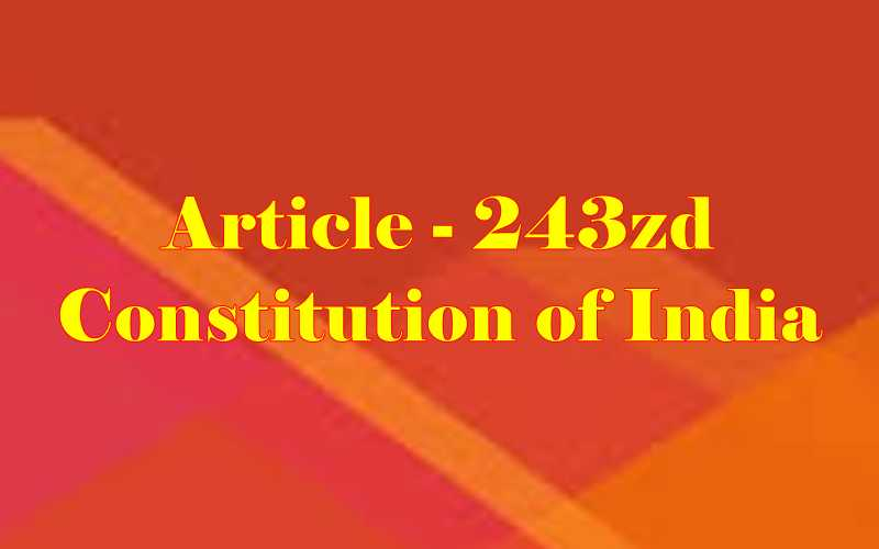 Article 243zd of Indian Constitution in Hindi