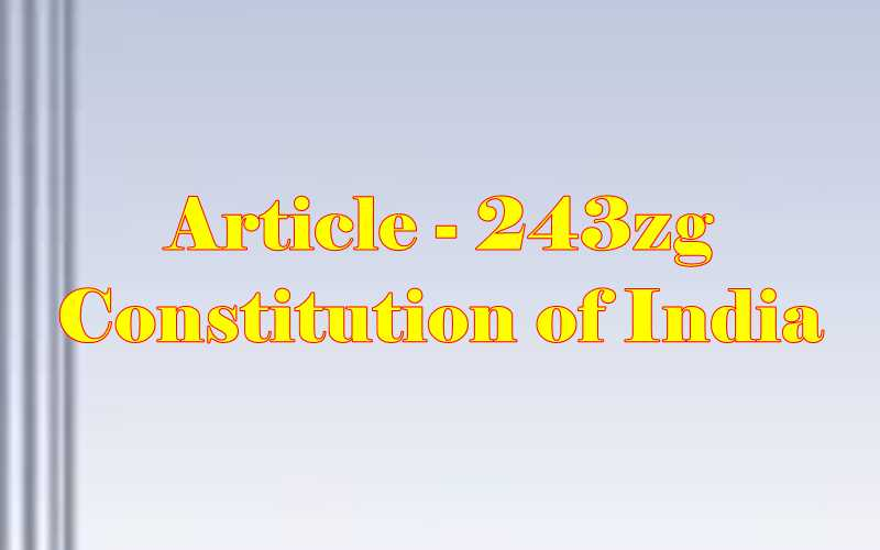 Article 243zg of Indian Constitution in Hindi