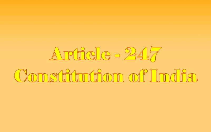 Article 247 of Indian Constitution in Hindi