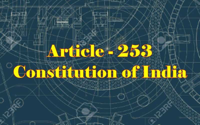 Article 253 of Indian Constitution in Hindi