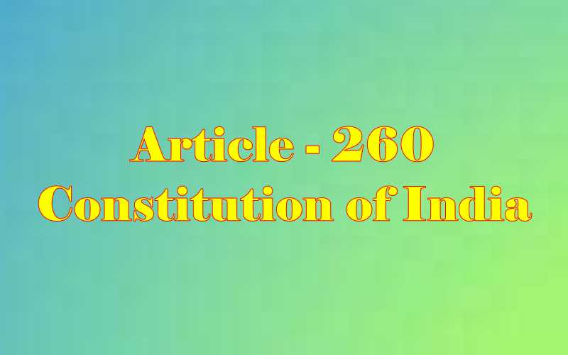 Article 260 of Indian Constitution in Hindi