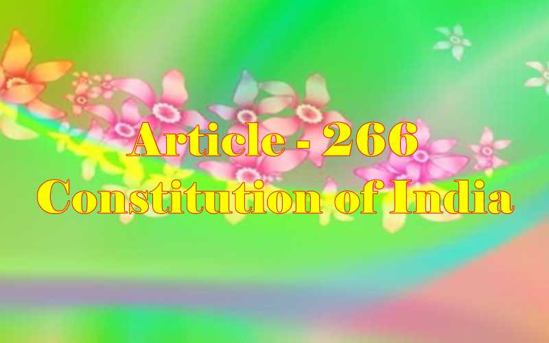 Article 266 of Indian Constitution in Hindi