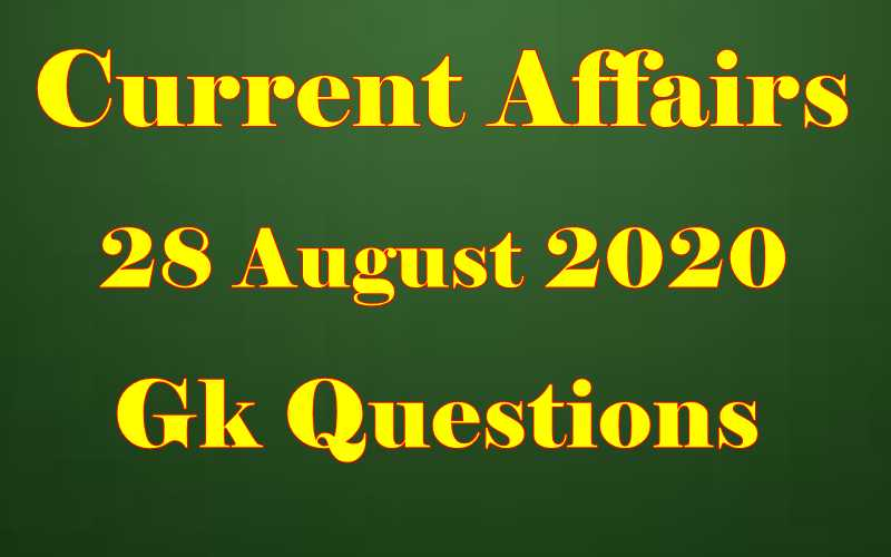 28 August 2020 Current affairs in Hindi