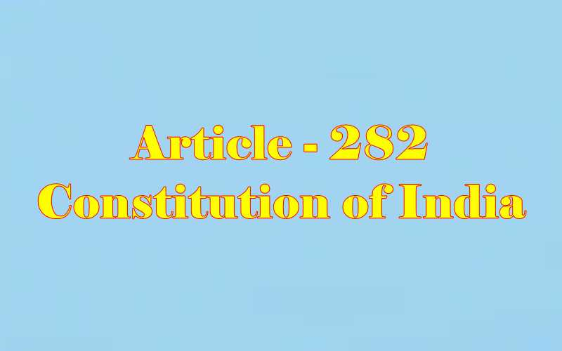 Article 282 of Indian Constitution in Hindi