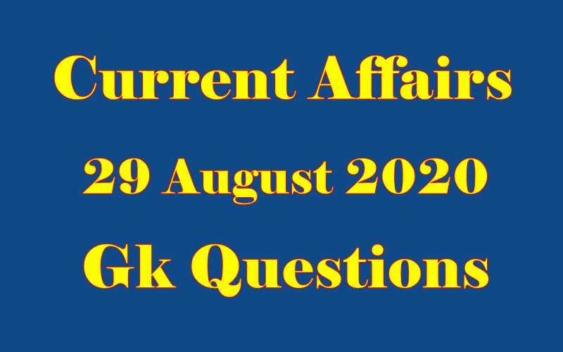29 August 2020 Current affairs in Hindi