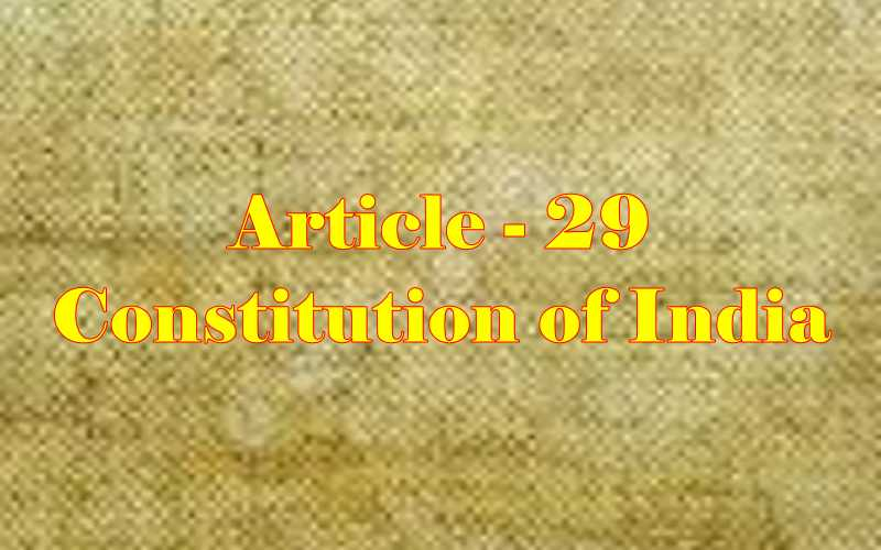 Article 29 of Indian Constitution in Hindi