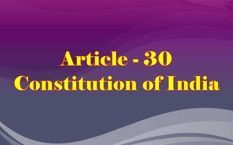 Article 30 of Indian Constitution in Hindi