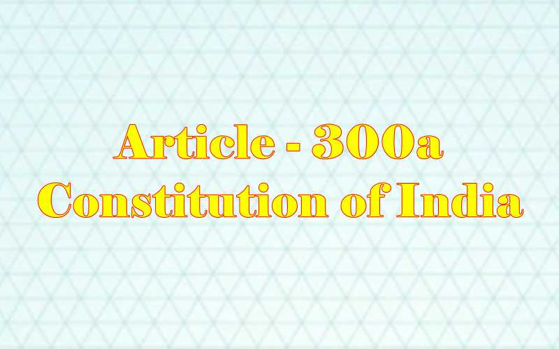 Article 300a of Indian Constitution in Hindi