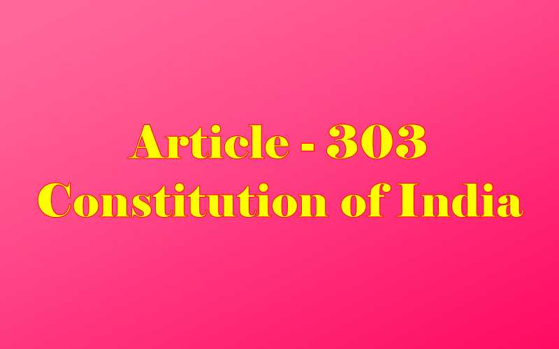 Article 303 of Indian Constitution in Hindi