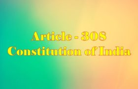 Article 308 of Indian Constitution in Hindi