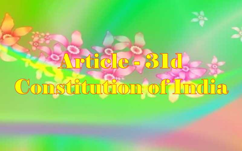 Article 31d of Indian Constitution in Hindi