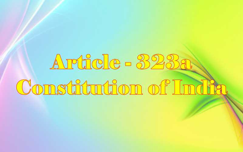 Article 323a of Indian Constitution in Hindi