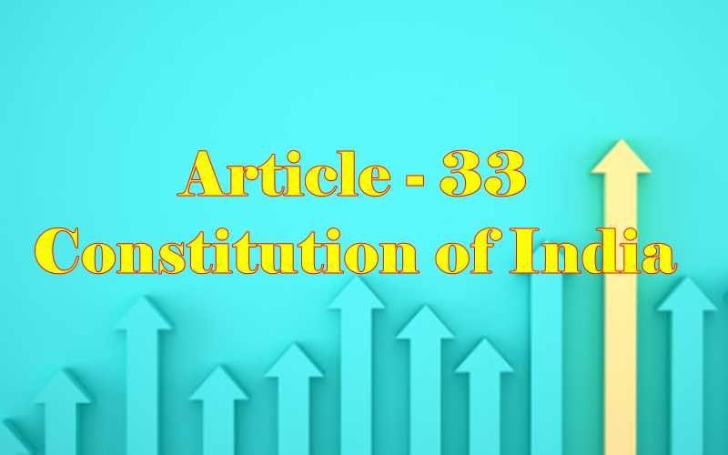 Article 33 of Indian Constitution in Hindi