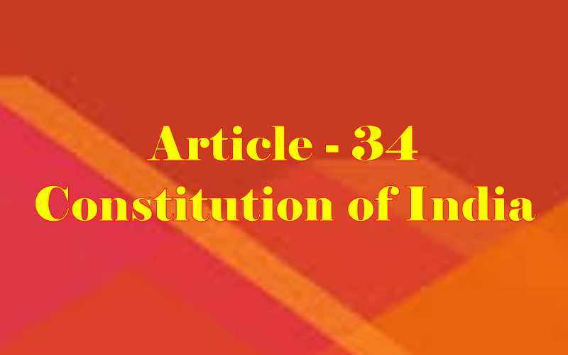 Article 34 of Indian Constitution in Hindi