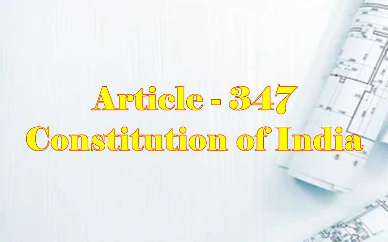 Article 347 of Indian Constitution in Hindi