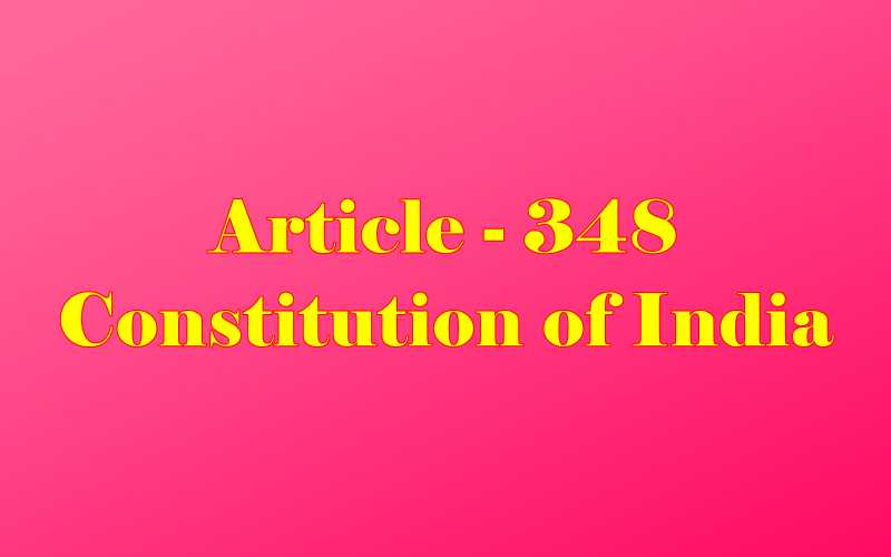 Article 348 of Indian Constitution in Hindi