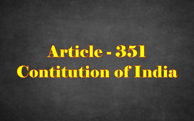 Article 351 of Indian Constitution in Hindi