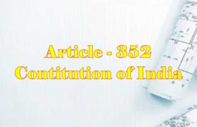 Article 352 of Indian Constitution in Hindi