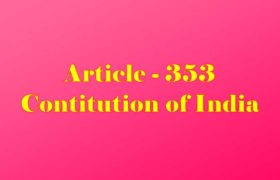 Article 353 of Indian Constitution in Hindi