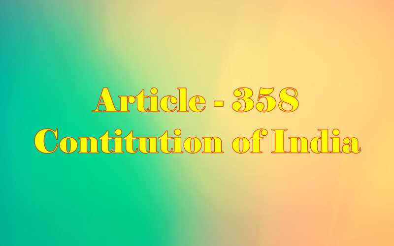 Article 358 of Indian Constitution in Hindi