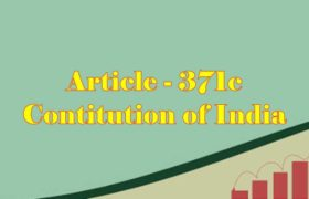 Article 371c of Indian Constitution in Hindi