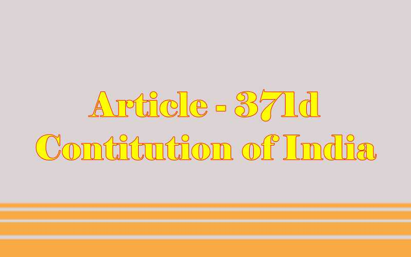 Article 371d of Indian Constitution in Hindi