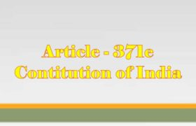 Article 371e of Indian Constitution in Hindi