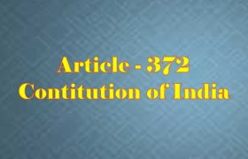 Article 372 of Indian Constitution in Hindi