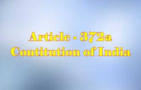 Article 372a of Indian Constitution in Hindi