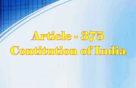 Article 375 of Indian Constitution in Hindi