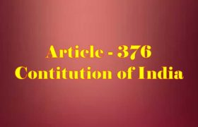 Article 376 of Indian Constitution in Hindi