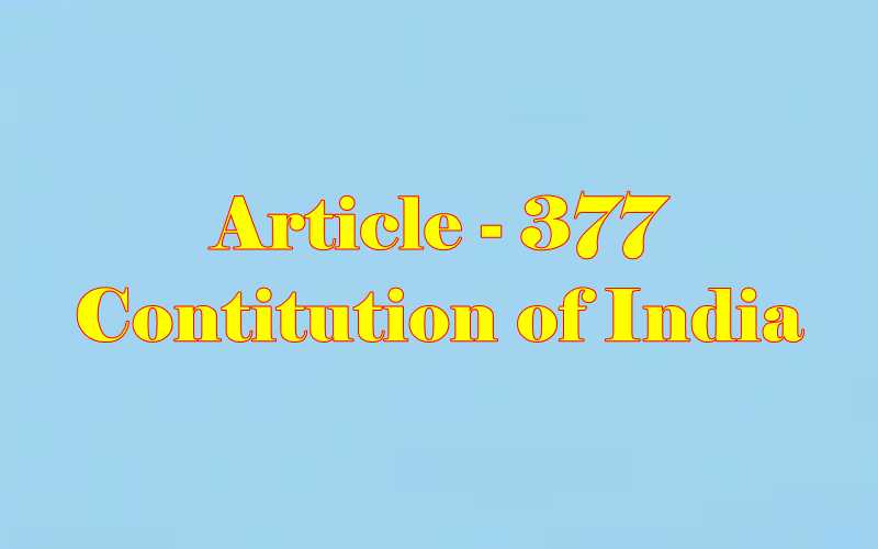Article 377 of Indian Constitution in Hindi