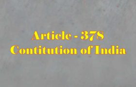 Article 378 of Indian Constitution in Hindi