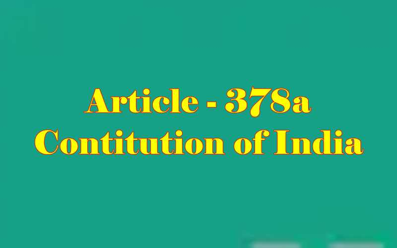 Article 378a of Indian Constitution in Hindi