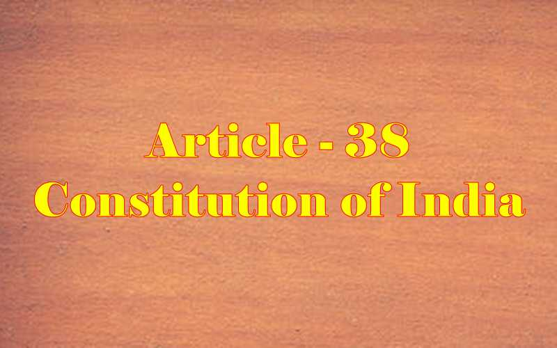 Article 38 of Indian Constitution in Hindi
