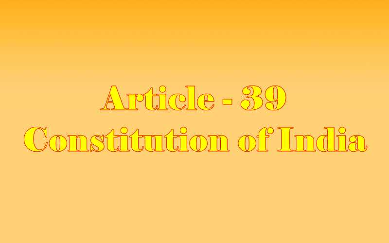 Article 39 of Indian Constitution in Hindi