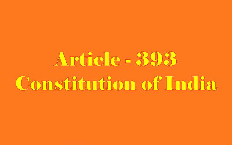 Article 393 of Indian Constitution in Hindi