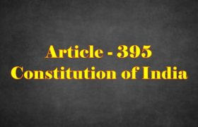 Article 395 of Indian Constitution in Hindi