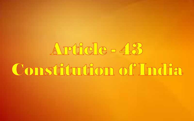 Article 43 of Indian Constitution in Hindi