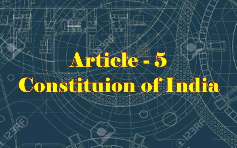 Article 5 of Indian Constitution in Hindi