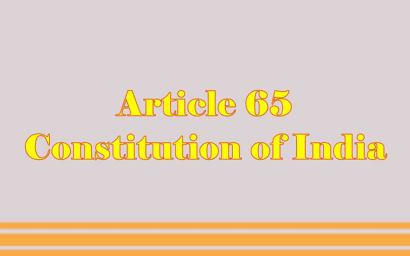 Article 65 of Indian Constitution in Hindi